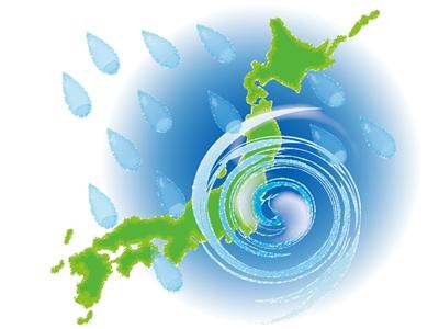 typhoon name