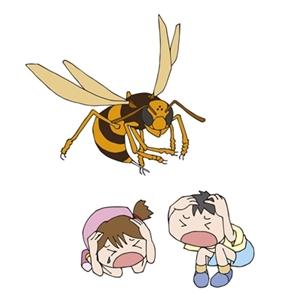 スズメバチに刺されたら