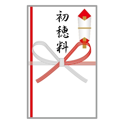 hatuhoryou