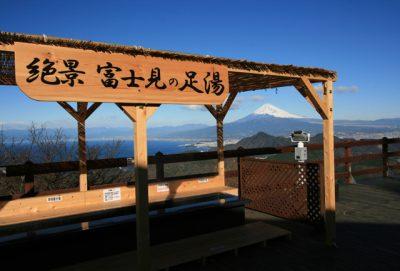 panorama-onsen