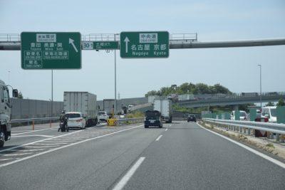高速道路 間違えた
