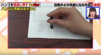 引用:「ソレダメ!あなたの常識は非常識」テレビ東京